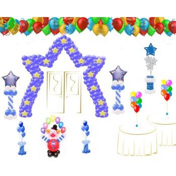 Оформление шарами пакет детский  № 4